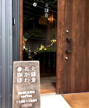 Kakama66
