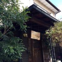 長崎のカフェ