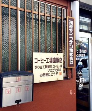 Kono12_2