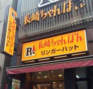 Rin66