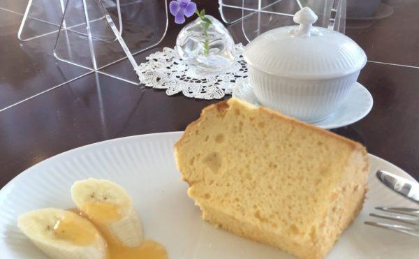 かぼすシフォンケーキ